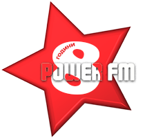 Топ 30 | Power FM - НАЙ-ДОБРАТА МУЗИКА ДНЕС!