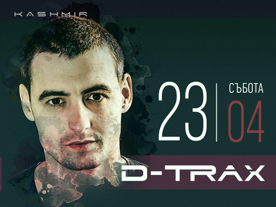 D-Trax - So Deep So Crazy!